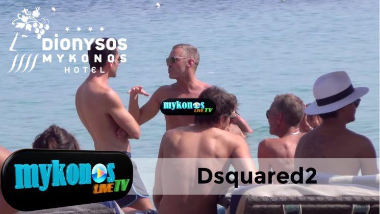 """""""Κολλημενοι"""" με την Μυκονο οι Dsquared2-From Mykonos with love Dean & Dan Caten' s relaxation in Psarou beach"""