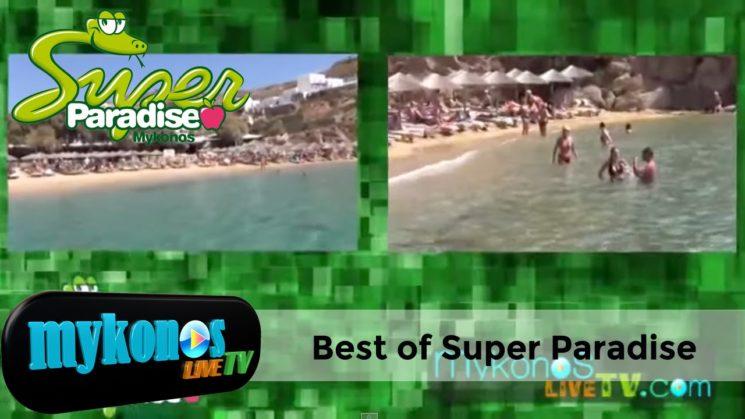 οι καλυτερες στιγμες στο Super Paradise I Best of Super Paradise Mykonos