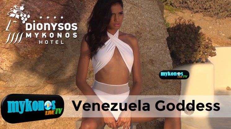η θεα απο την Βενεζουελα ξαναχτυπα με νεα εμφανιση φωτια
