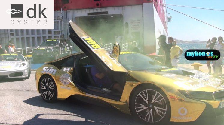 Το ραλλυ των πλουσιων με Ferrari, Maserati, Lamborghini και αλλα πανακριβα supercars στην Μυκονο