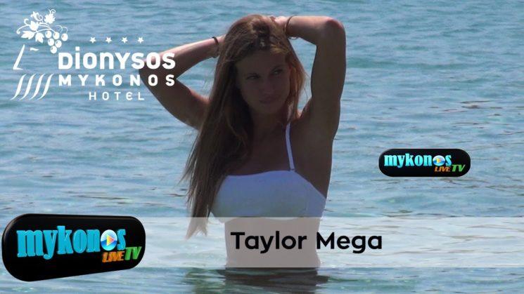 η αισθησιακη Taylor Mega στην Μυκονο μας βαζει σε νεες περιπετειες με το θανατηφορο κορμι της!