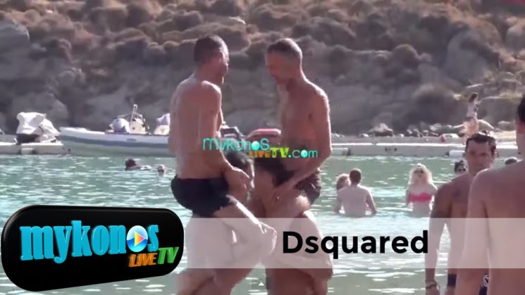 Στο νησί των Ανέμων οι Dsquared παραδίδουν μαθήματα κοκορομαχίας