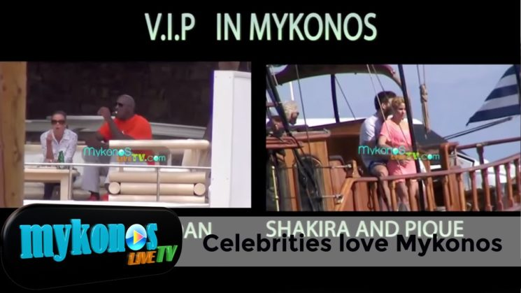 Celebrities love Mykonos!
