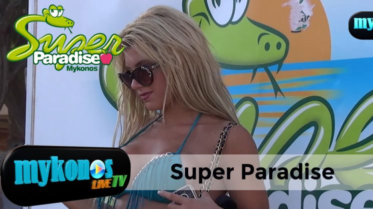 Super Paradise Beach international awards