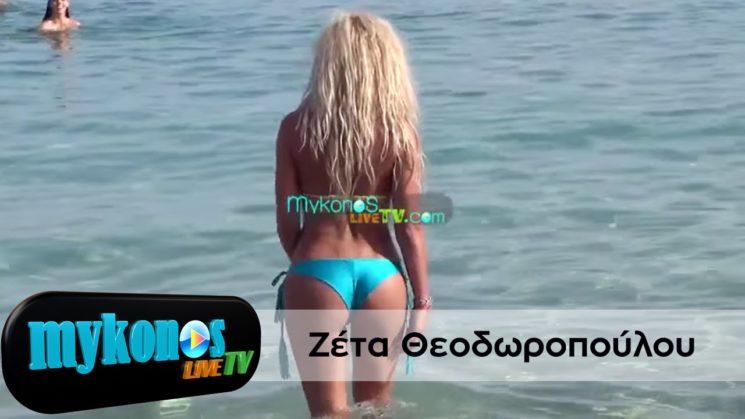 Στης Μυκόνου τα νερά, ξανάρθε η Ζέτα για βουτιά! I Zeta Theodoropoulou in Mykonos