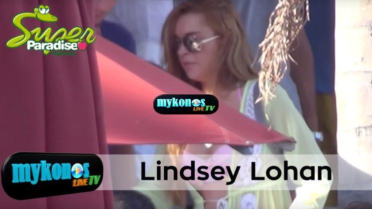 Lindsay Lohan Vacations οn Mykonos