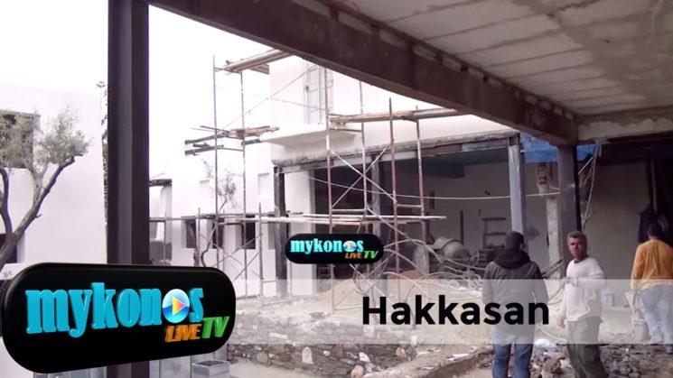 """ο γιγαντας Hakkasan «εισβαλλει» στη ΜυΚοΝο ι The giant Hakkasan """"invaded"""" Mykonos"""