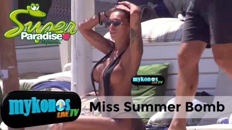 H Miss Summer Bomb επιστρεφει στην Ψαρρου και μας ξαναβαζει σε πειρασμο!