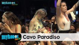 ο τουρτοπολεμος και οι καυτες χορευτριες σε παρτυ του Cavo Paradiso