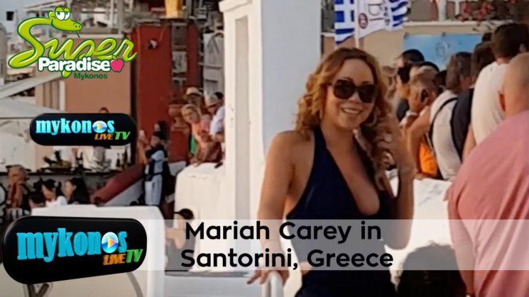 η θεα της Σαντορινης μαγεψε την Mariah Carey
