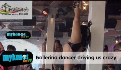 η χορευτρια μπαλαρινα του Tropicana που τρελαινει κοσμο με την ευλυγισια της