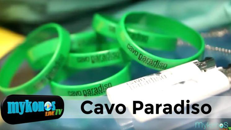 όσοι πιστοί προσέλθετε στις μπουτίκ του Cavo Paradiso!