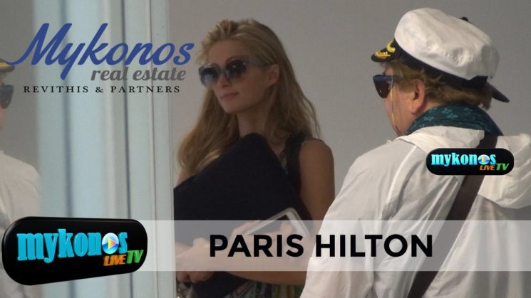 Paris Hilton η χρυση κληρονομος στην Μυκονο