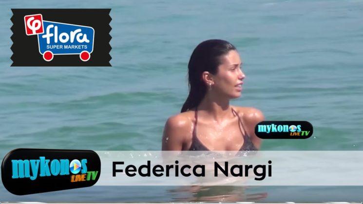 ολη η Μυκονος ερωτευτηκε την Federica Nargi