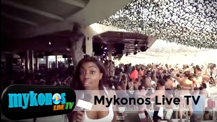 Mykonos Live TV Το Κανάλι Που Δεν Κοιμάται Ποτέ! I Mykonos Live TV the channel that never sleeps
