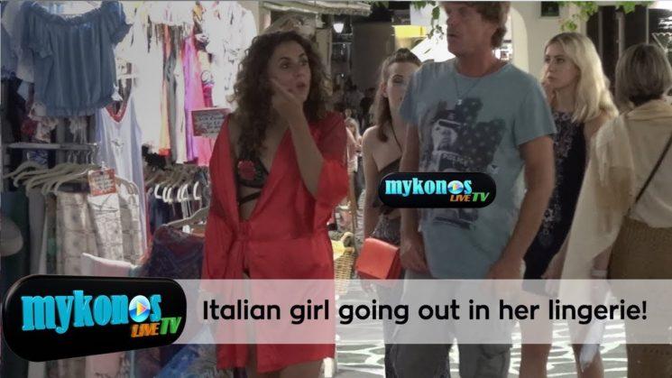 Απιστευτη εμφανιση ιταλιδας στην Μυκονο! Βγηκε στα Ματογιαννια με το babydoll και τα εσωρουχα!