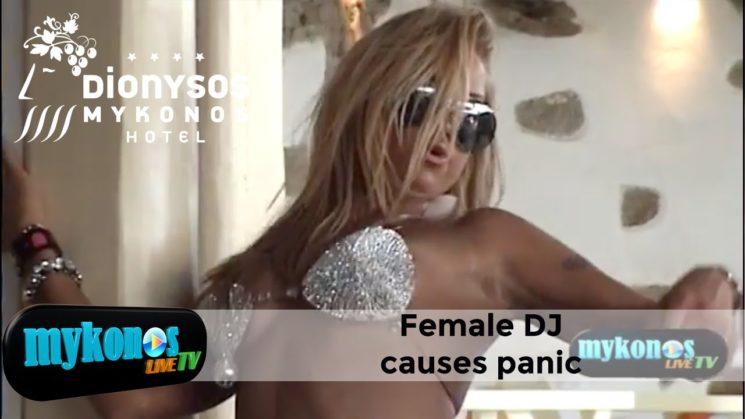 Καυτη dj… τοπλες προκαλεσε πανικο στην Μυκονο! Hot dj… topless causes panic on Mykonos island!