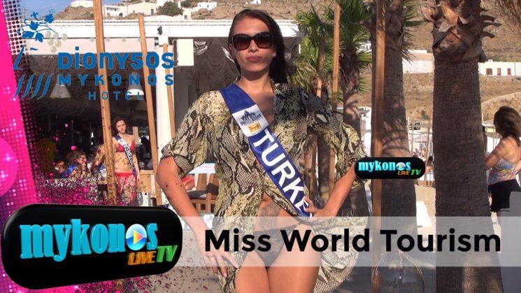 η Τουρκαλα κολαζει στις προβες του διαγωνισμου Miss World Tourism. Δειτε την με αποκαλυπτικο εσωρουχο!