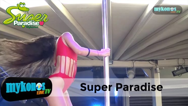 Super Paradise: It's party time!