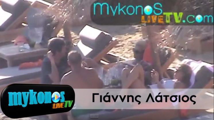 O Γιάννης Λάτσιος και η παρέα του στην Μύκονο! I Giannis Latsios and his company in Mykonos