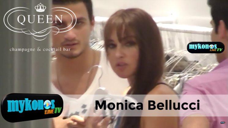 οταν η απολυτη ιταλιδα θεα Μονικα Μπελουτσι περπατησε στα στενα της Μυκονου!