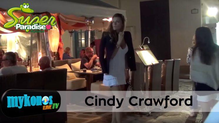 η σωσιας της Cindy Crawford κυκλοφορει στην Μυκονο και εντυπωσιαζει