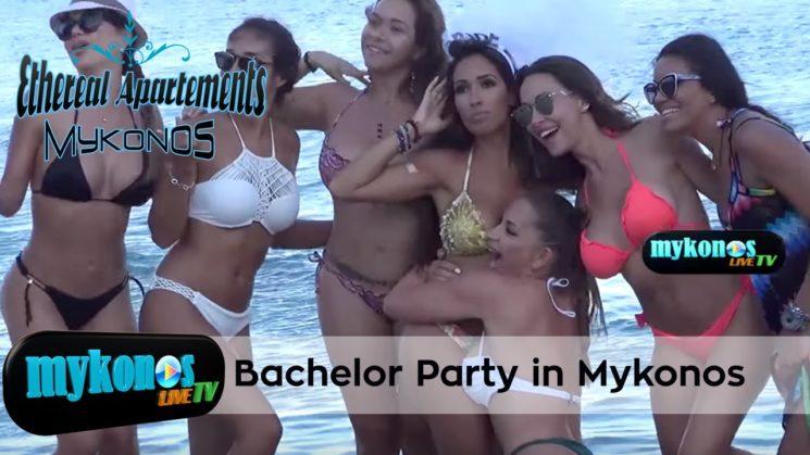 Ξεφρενο bachelor party στην Μυκονο με καυτες Βραζιλιανες κουμπαρες!
