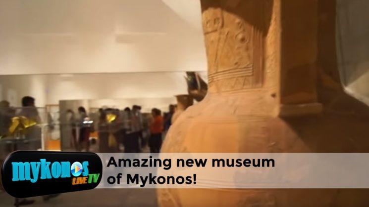 Αρχαιολογικο Μουσειο Το νεο στολιδι της Μυκονου λαμπει σαν τα κοσμηματα που φιλοξενει!