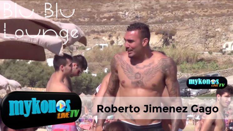 ισπανος Ρομπερτο εκλεψε γυναικειες καρδιες στην Μυκονο- Girls, here comes Roberto Jimenez Gago!