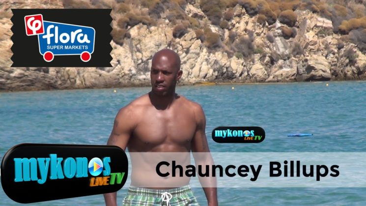 Chauncey Billups enjoys a relaxing holiday with wife Piper and their daughters in Mykonos- Τσανσυ Μπιλλαπς: ο «κυριος μεγαλο σουτ» στην Μυκονο!
