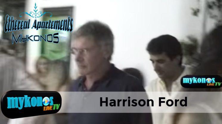 οταν ο λαμπερος Harrison Ford σεργιανιζε στα Ματογιαννια