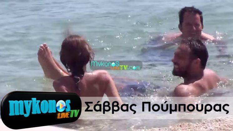 Στα σαγόνια του Σάββα Πούμπουρα! I Savvas Poubouras playing on the beach