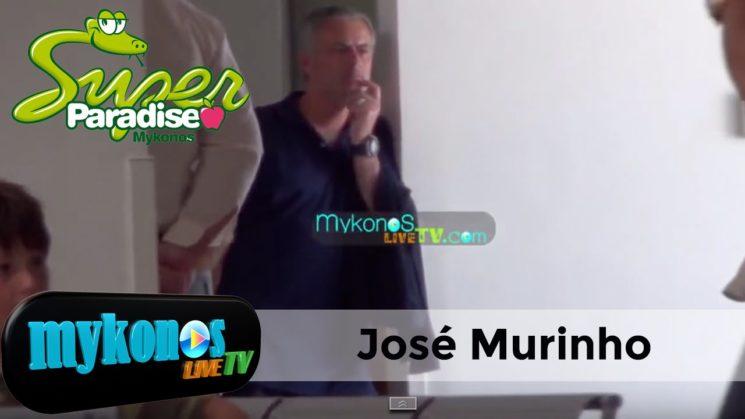 ο Μουρινιο εφυγε δυσανασχετισμενος απο την Μυκονο ι Mourinho left frustrated from Mykonos