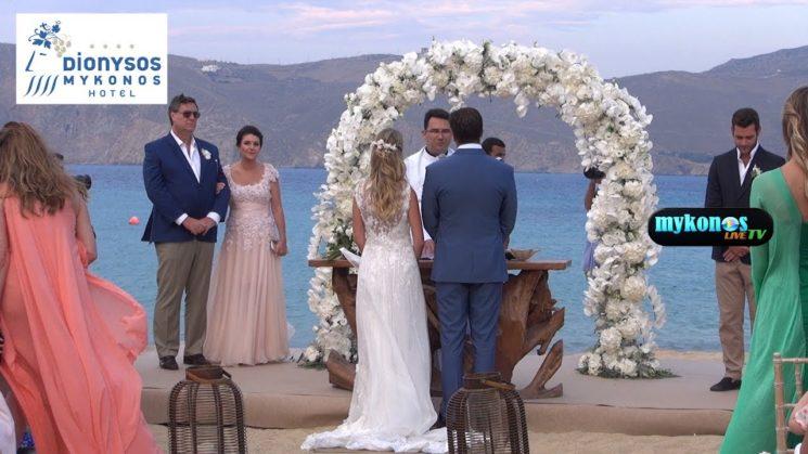 Ρομαντικος γαμος on the beach στην Μυκονο για ζευγαρι απο την Βραζιλια