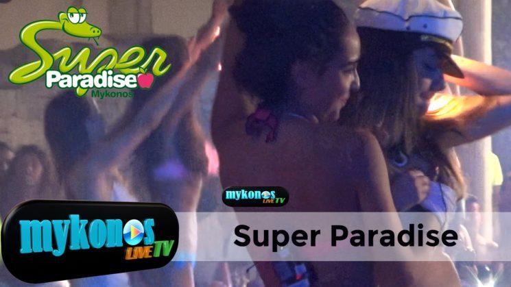 Ξεφυγαν οι παικτριες ριαλιτι στην Μυκονο! Χορευουν ημιγυμνες στο Super Paradise!
