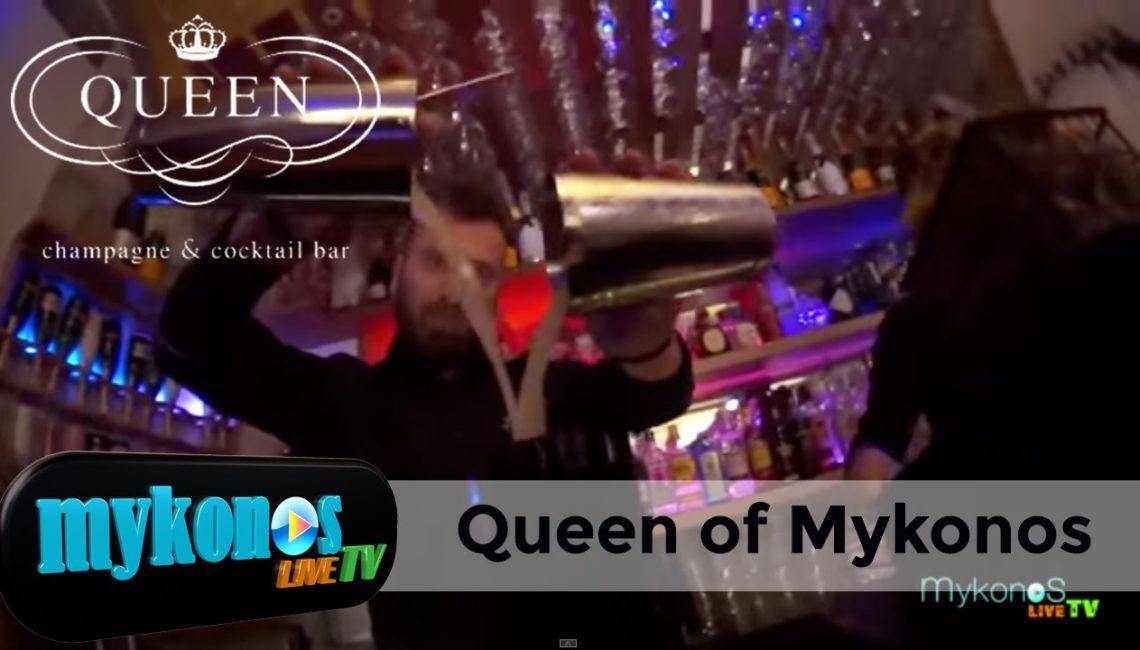 Queen of Mykonos οι μάγοι των κοκταίηλ στην Μύκονο ! Queen of Mykonos Simply the best cocktails
