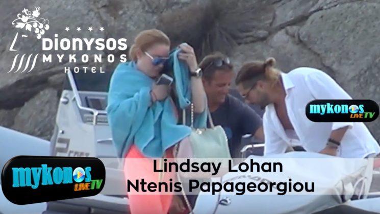 Ρομαντικη αποδραση στην Δηλο για την Lohan και τον ελληνα συντροφο της, Ντενη Παπαγεωργιου