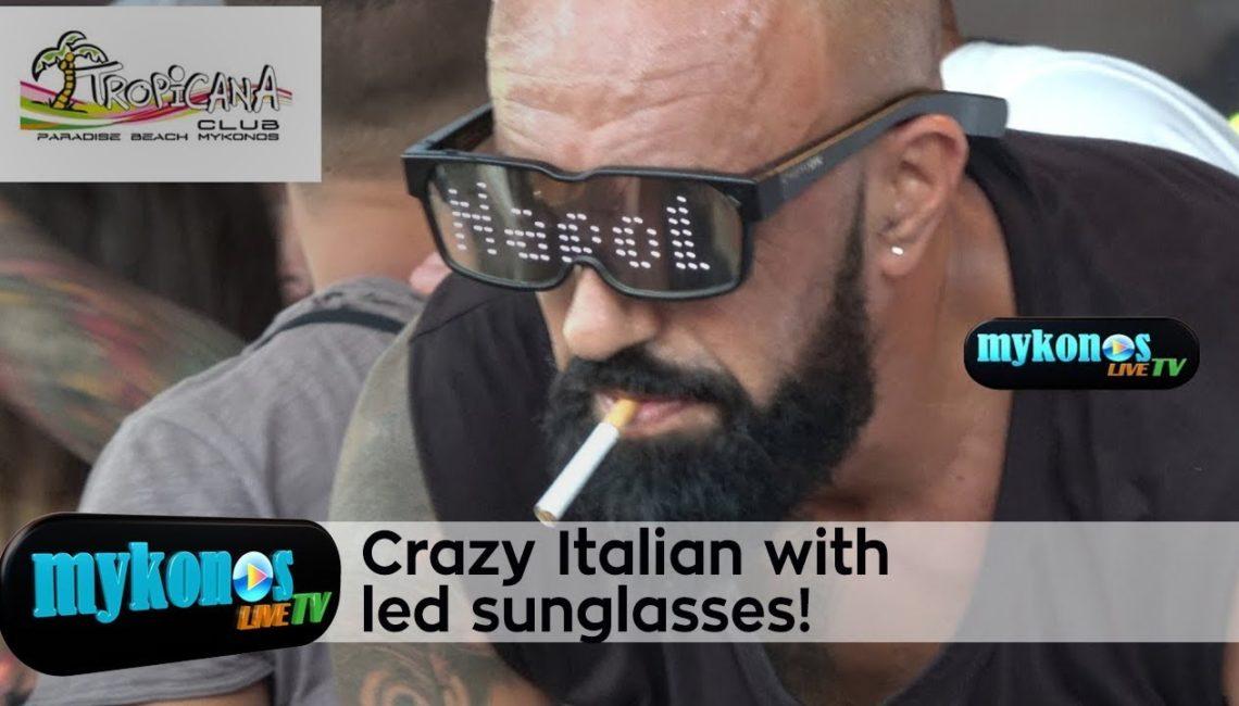 Δειτε εναν τρελο ιταλο στην Μυκονο με γυαλια με led που εκαναν μπαμ!