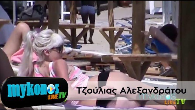 η ηλιοθεραπεία της Τζούλιας Αλεξανδράτου στην Μύκονο! | Julia Alexandratou Sunbathing In Mykonos!