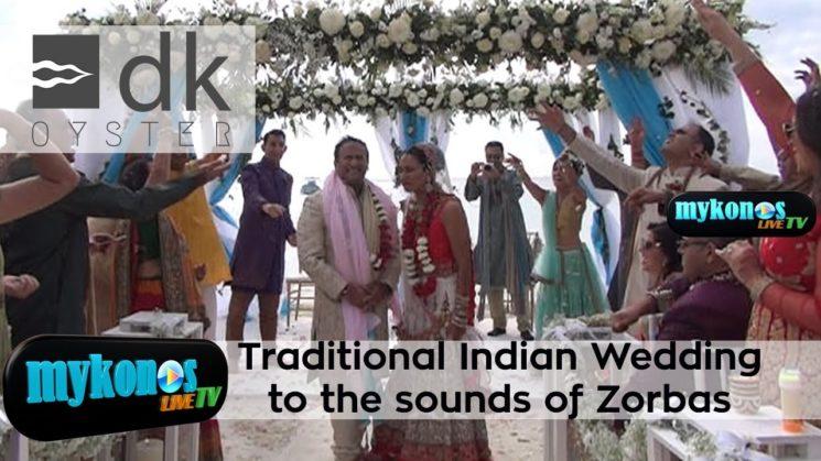 ινδικος παραδοσιακος γαμος στην Μυκονο με Ζορμπα, χρυσοποικιλτο νυφικο και μπολικο τσιλι!