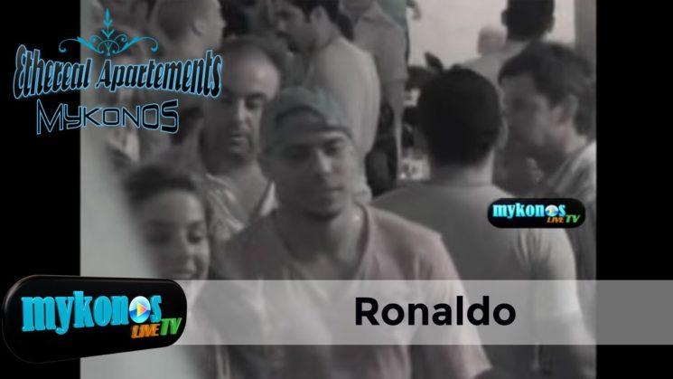 η βολτα του Ronaldo στην Μυκονο – Ronaldo's Mykonos getaway in 2002