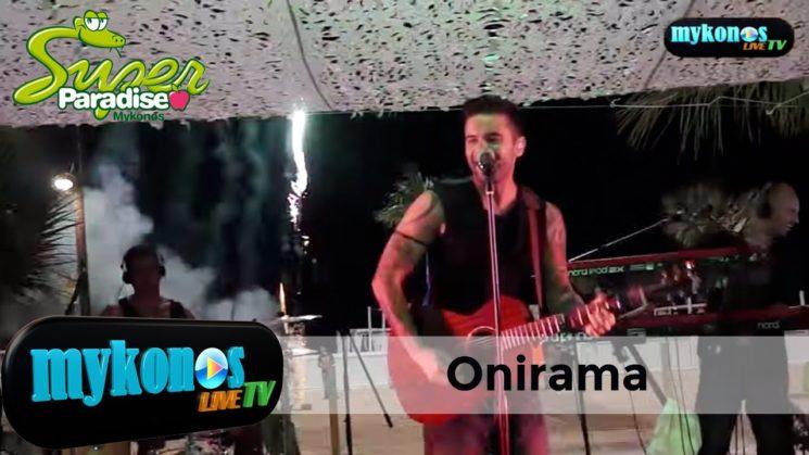 Παραληρημα με Onirama στο Καλο Λιβαδι. Αποκλειστικη συνενευξη Θ. Μαραντινη-Σ. Χρηστιδου