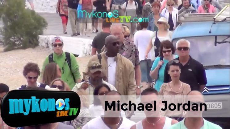 Michael Jordan and his wife Yvette Prieto in their honeymoon in Greece and in Mykonos