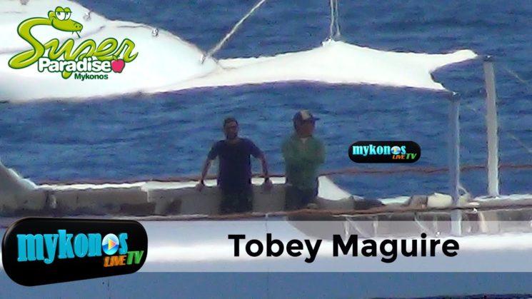 ο Spiderman στην Μυκονο!Spiderman star Toby Maguire holidaying in Mykonos
