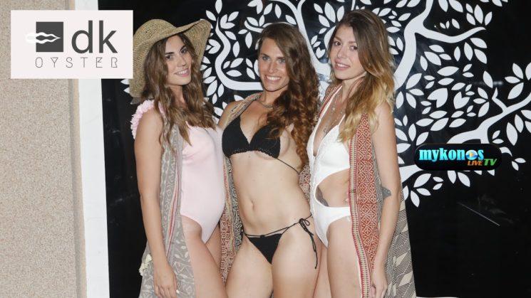 Κωνσταντινα Λια το πρωτο transgender μοντελο σε επιδειξη μοδας στην Μυκονο
