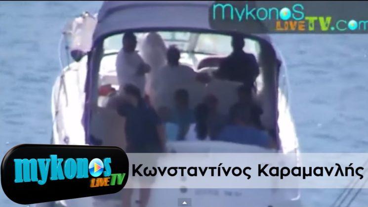 οι διακοπές του Καραμανλή στη Μυκονο ι Kostantinos Karamanlis in Mykonos