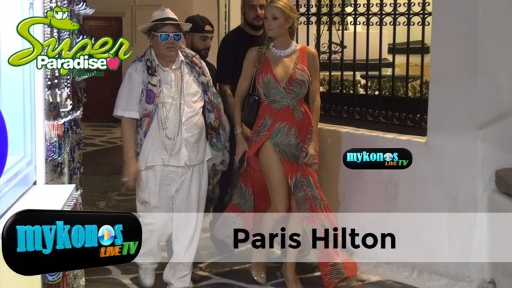 η εντυπωσιακη αφιξη με ελικοπτερο της Paris Hilton και η πασαρελα με το μπουτι εξω στα Ματογιανια