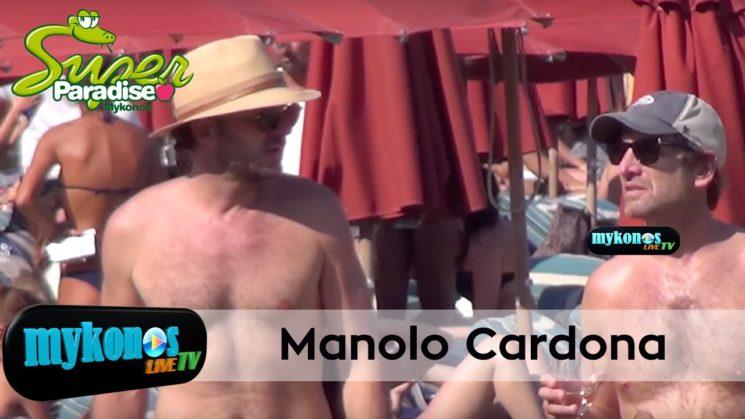 Manolo Cardona απο τις λατινοαμερικανικες σαπουνοπερες στις ξαπλωστρες του Nammos