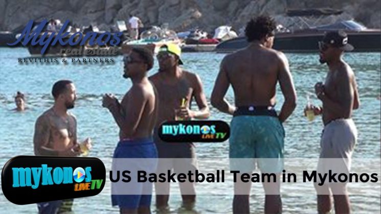 οι χρυσοι ολυμπιονικες της εθνικης ομαδας μπασκετ των ηΠΑ σκοραρουν στην Μυκονο!