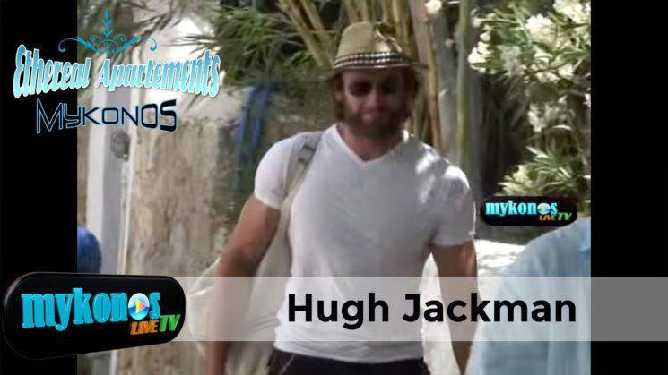 ο μεγαλος σταρ του Χολλυγουντ Hugh Jackman ξυπολυτος τουριστας στην Ψαρρου!